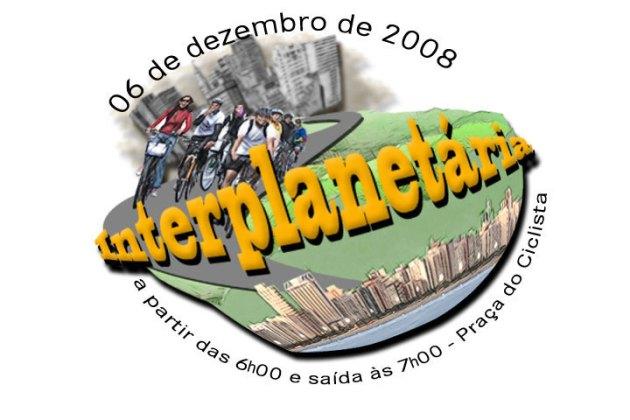Logo-interplanetária-2008-12-06-v1b