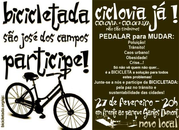 sao-jose-dos-campos-2009-02-27